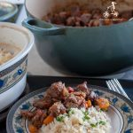 This baked rice recipe is the perfect side dish for a dinner party. It can be combined with almost anything and it is quickly cooked in the oven in 20 minutes. You can enjoy your guests while a delicious dinner is cooking.